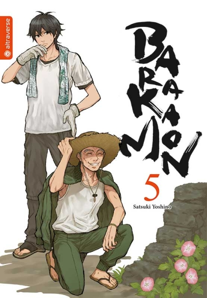 Barakamon, Band 05