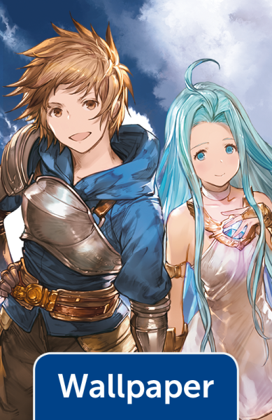 Granblue Fantasy, Wallpaper
