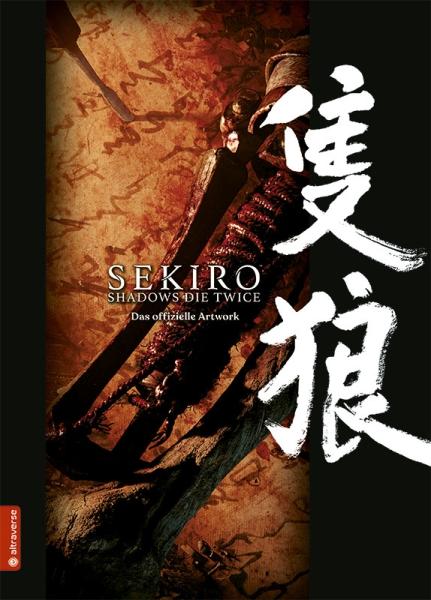 Sekiro – Shadows Die Twice, Das offizielle Artwork