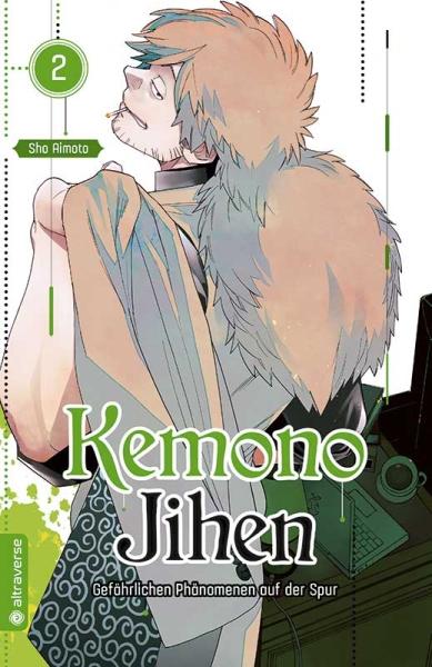 Kemono Jihen – Gefährlichen Phänomenen auf der Spur, Band 02