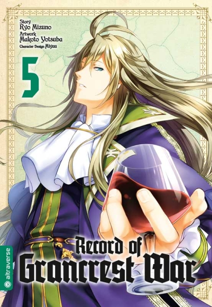 Record of Grancrest War, Band 05