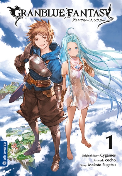 Granblue Fantasy, Band 01
