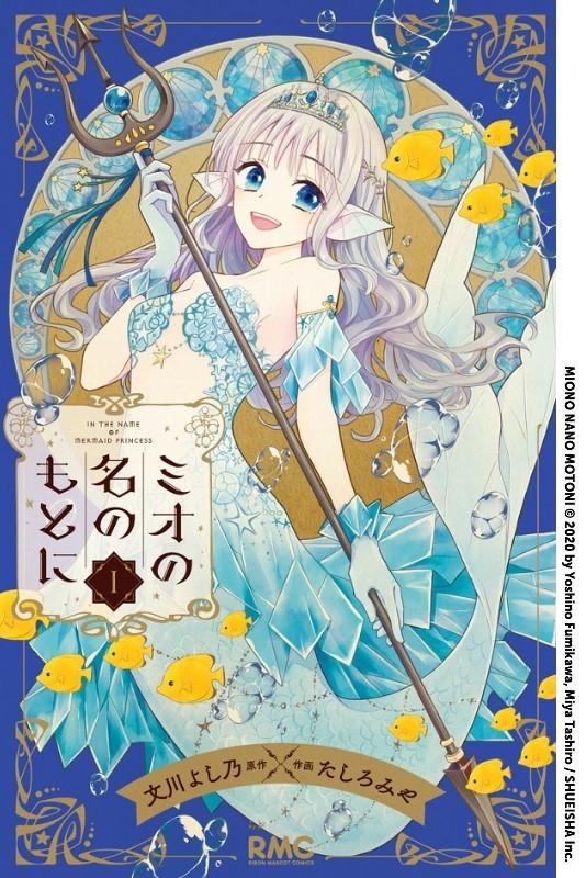 Meerjungfrau-Cover
