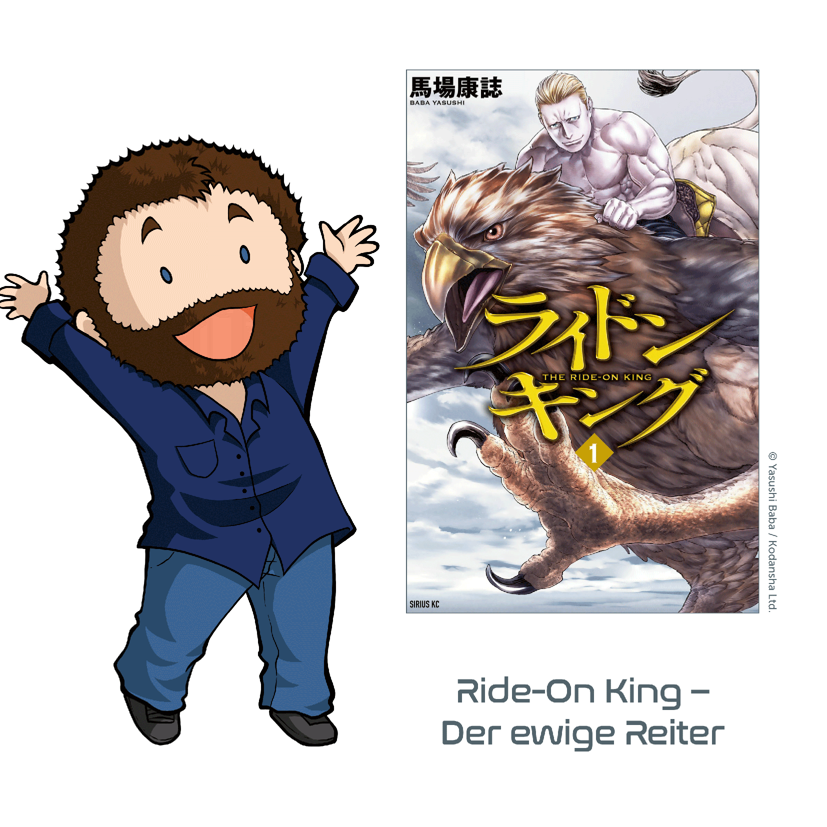 Ride-On King – Der ewige Reiter