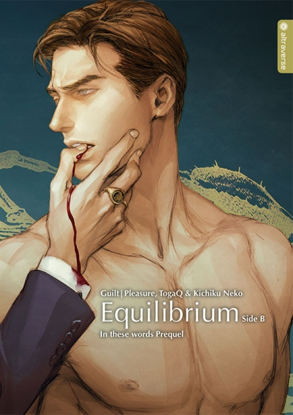 Equilibrium Light Novel – Side B