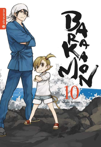 Barakamon, Band 10
