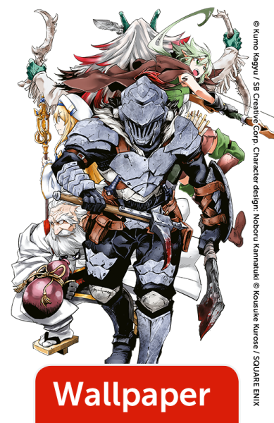 Goblin Slayer!, Wallpaper