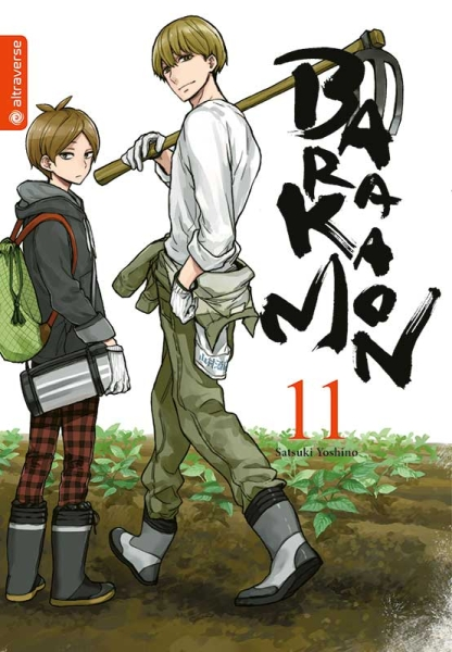 Barakamon, Band 11