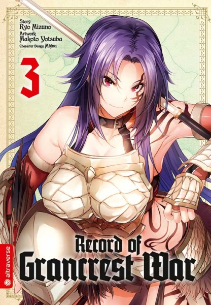 Record of Grancrest War, Band 03