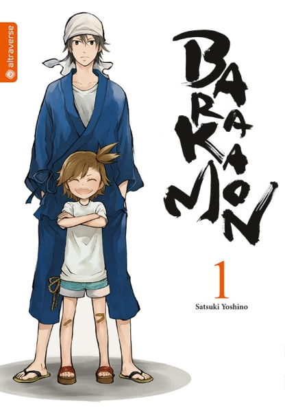 Barakamon, Band 01