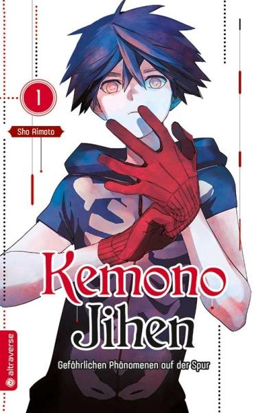 Kemono Jihen – Gefährlichen Phänomenen auf der Spur, Band 01