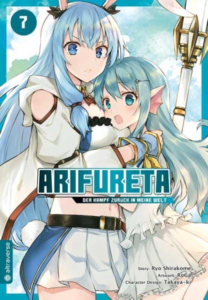 Arifureta – Der Kampf zurück in meine Welt, Band 07