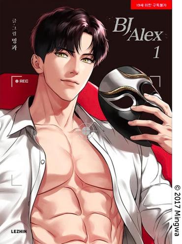 bj-alex-01-cover-copyrightQzBMwcqSextV9