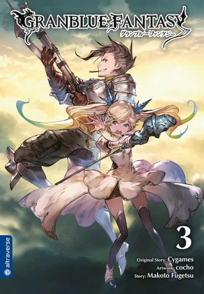 Granblue Fantasy, Band 03